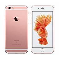 Iphone6Sがやってきた!!((o(。>ω<。)o))