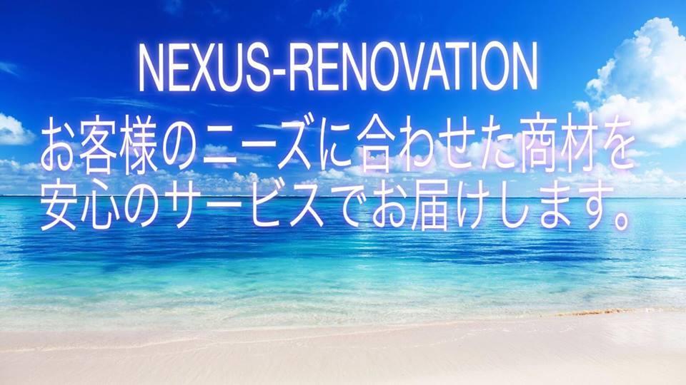 nexus19