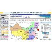 中国 国内線 格安 航空券 オンライン 予約