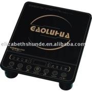 電磁調理器(GC-20SD3)