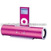 ポータブル小型スピーカー(iPod用)